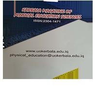 مجلة كربلاء لعلوم التربية الرياضية